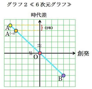 図k.jpg